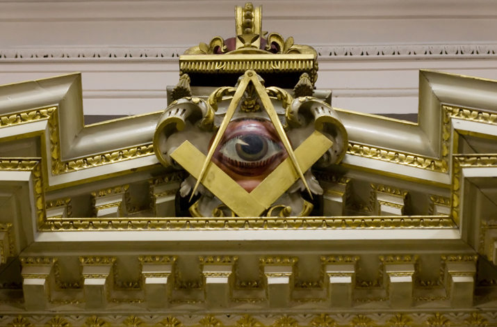 Bath Masonic Hall - Old Theatre Royal